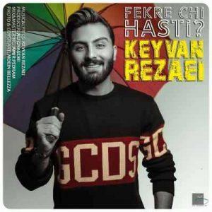 Text Music Keyvan Rezaei Fekre Chi Hasti 300x300 - متن آهنگ فکر چی هستی کیوان رضایی