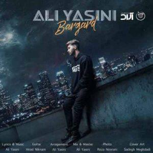 Ali Yasini Bargard 300x300 - متن آهنگ برگرد علی یاسینی