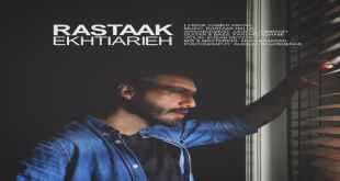 Rastaak Ekhtiarieh - متن آهنگ اختیاریه رستاک