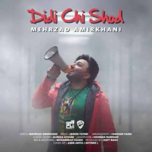 Text Music Mehrzad Amirkhani Didi Chi Shod 300x300 - متن آهنگ دیدی چی شد مهرزاد امیرخانی