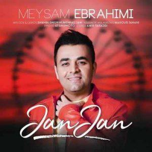 Text Music Meysam Ebrahimi Jan Jan 300x300 - متن آهنگ جان جان میثم ابراهیمی