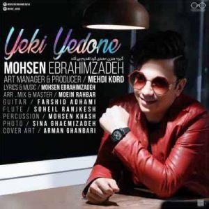 Text Music Mohsen Ebrahimzadeh Yeki Yedone 300x300 - متن آهنگ یکی یدونه محسن ابراهیم زاده
