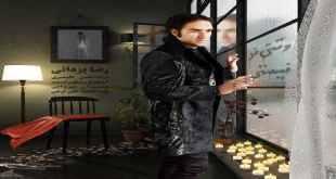 Text Music Reza Yazdani Vaghti To Nisti - متن آهنگ وقتی تو نیستی رضا یزدانی