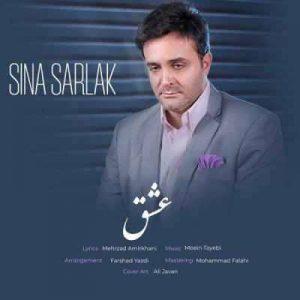 Text Music Sina Sarlak Eshgh 300x300 - متن آهنگ عشق سینا سرلک