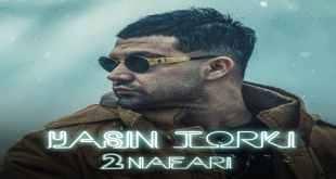 Text Music Yasin Torki 2 Nafari - متن آهنگ دو نفری یاسین ترکی