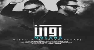 Avan Band Molana - متن آهنگ مولانا آوان بند