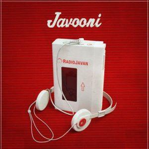 Javooni Album By Textirani 300x300 - متن آلبوم جوونی