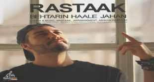 Rastaak Behtarin Haale Jahan - متن آهنگ بهترین حال جهان رستاک