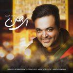 Saeed Arab Ey Jan 1 150x150 - متن آهنگ ای جان سعید عرب