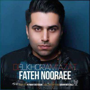 Text Music Fateh Nooraee Delkhoram Azat 300x300 - متن آهنگ دلخورم ازت فاتح نورایی