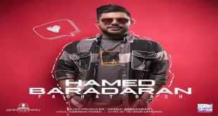 Text Music Hamed Baradaran Faghat Bash - متن آهنگ فقط باش حامد برادران