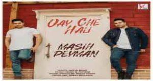 Text Music Masih Peyman Vay Che Hali 300x160 - متن آهنگ