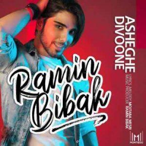 Text Music Ramin Bibak Asheghe Divoone 300x300 - متن آهنگ عاشق دیوونه رامین بی باک