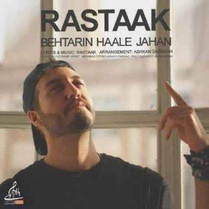 Text Music Rastaak Behtarin Haale Jahan 300x300 - متن آهنگ بهترین حال جهان رستاک