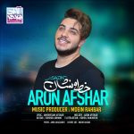 Aron Afshar – Khato Neshan 150x150 - متن آهنگ خط و نشان آرون افشار