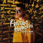 Behzad Leito Khoobe Hamechi 150x150 - متن آهنگ خوبه همه چی بهزاد لیتو