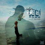 Hamed Fard Aghaghia 1 150x150 - متن آهنگ اقاقیا حامد فرد