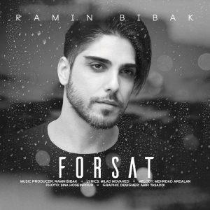Ramin Bibak – Forsat 300x300 - متن آهنگ فرصت رامین بی باک