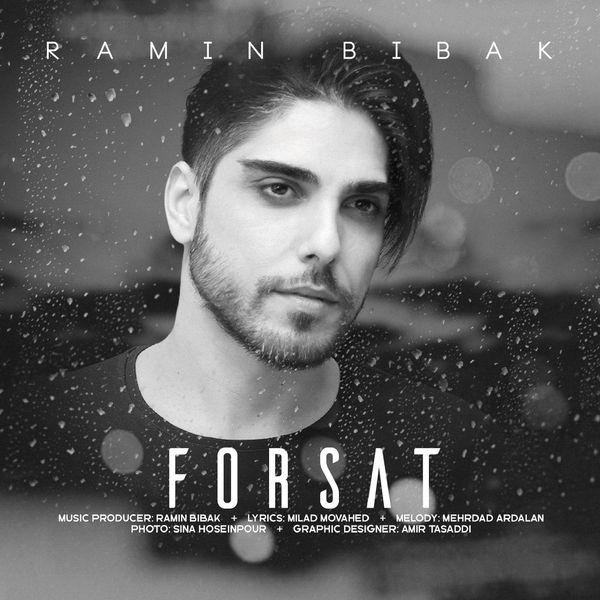 Ramin Bibak – Forsat - متن آهنگ فرصت رامین بی باک