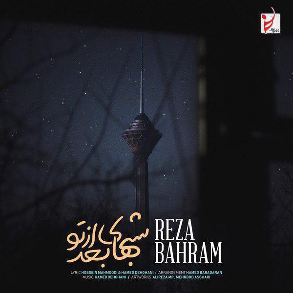 Reza Bahram Shabhaye Bad Az To - متن آهنگ شب های بعد از تو رضا بهرام