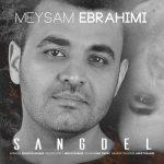Text Music Meysam Ebrahimi Sangdel 150x150 - متن آهنگ سنگدل میثم ابراهیمی