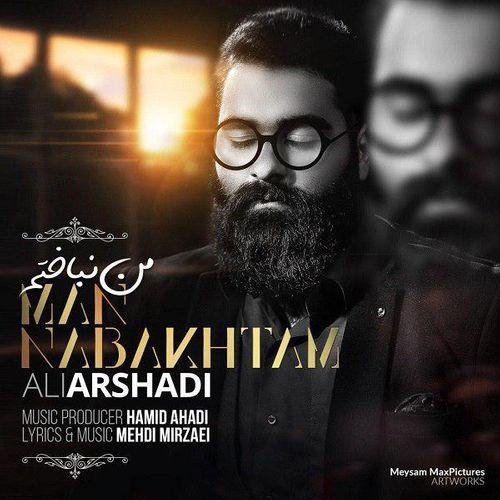 Ali Arshadi Man Nabakhtam - متن آهنگ من نباختم علی ارشدی