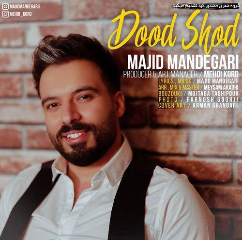 Lyrics Music Majid Mandegari Dood Shod - متن آهنگ دود شد مجید ماندگاری