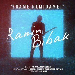 Ramin Bibak – Edame Nemidamet 300x300 - متن آهنگ ادامه نمیدمت رامین بی باک