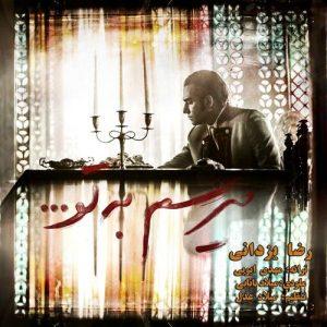 Reza Yazdani – Miresam Be To 300x300 - متن آهنگ میرسم به تو رضا یزدانی