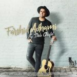 Text Music Farshid Adhami Ey Dele Ghafel 150x150 - متن آهنگ ای دل غافل فرشید ادهمی