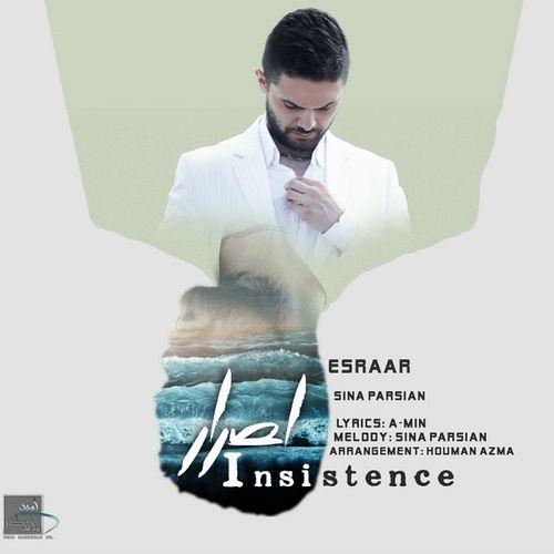Text Music Sina Parsian Esrar - متن آهنگ اصرار سینا پارسیان