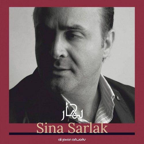 Text Music Sina Sarlak Bahar - متن آهنگ بهار سینا سرلک