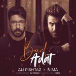 Ali Pishtaz Ft Nima Bad Adat 150x150 - متن آهنگ بد عادت علی پیشتاز و نیما