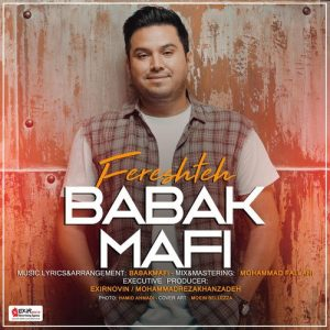 Babak Mafi – Fereshteh 300x300 - متن آهنگ فرشته
