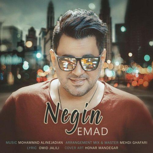 Emad Negin - متن آهنگ نگین عماد