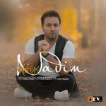 Nadim Kafiye 150x150 - متن آهنگ کافیه ندیم