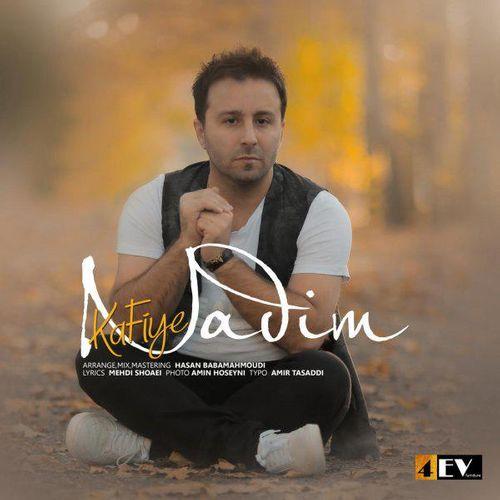 Nadim Kafiye - متن آهنگ کافیه ندیم