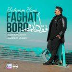 Text Music Behnam Bani Faghat Boro 150x150 - متن آهنگ فقط برو بهنام بانی