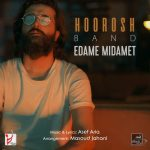 Text Music Hoorosh Band Edame Midamet 150x150 - متن آهنگ ادامه میدمت هوروش بند