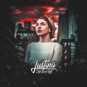 Text Music Justina Dige Baad Raft 300x300 - متن آهنگ