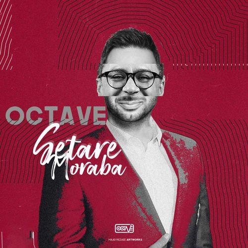 Text Music Octave Setare Moraba - متن آهنگ ستاره مربع اکتاو