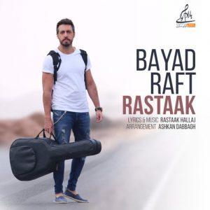 Text Music Rastaak Bayad Raft 300x300 - متن آهنگ باید رفت رستاک