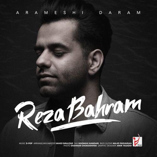 Text Music Reza Bahram Arameshi Daram - متن آهنگ آرامشی دارم رضا بهرام