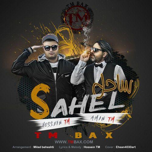 Text Music TM Bax Sahel - متن آهنگ ساحل تی ام بکس