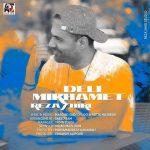 hs Reza Shiri Deli Mikhamet 150x150 - متن آهنگ دلی میخوامت رضا شیری