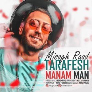 hs Text Music Misagh Raad Tarafesh Manam Man 300x300 - متن آهنگ طرفش منم من میثاق راد