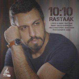 hs Text Music Rastaak 10 10 300x300 - متن آهنگ ۱۰:۱۰ رستاک حلاج