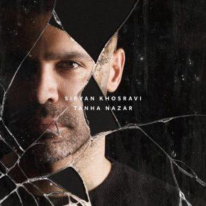hs Text Music Sirvan Khosravi Tanha Nazar 300x300 - متن آهنگ تنها نذار سیروان خسروی