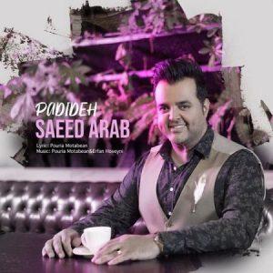 متن آهنگ پدیده سعید عرب