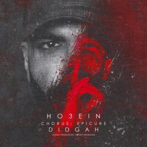 hs Ho3ein   Didgah Ft Epicure 400x400 300x300 - متن آهنگ دیدگاه اپیکور و حصین